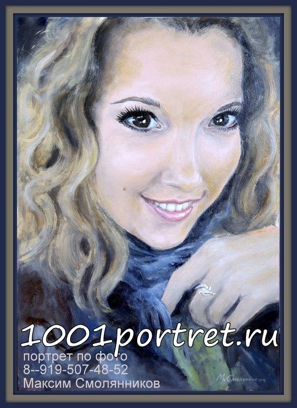 Заказать портрет в южно-сахалинске
